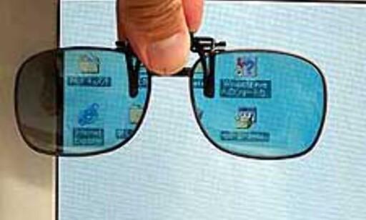 image: Koshida lanserer LCD-skjerm med usynlig bilde