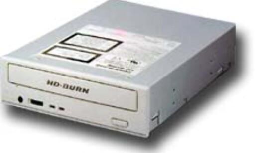 image: Dobbel kapasitet på CD-R