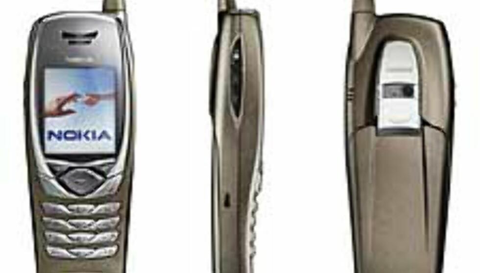 Nokias 3G-mobil lansert