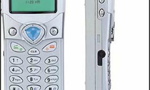 Giga-Telecom-GDM-100