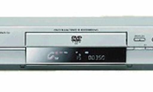 image: DVD-opptaker med harddisk