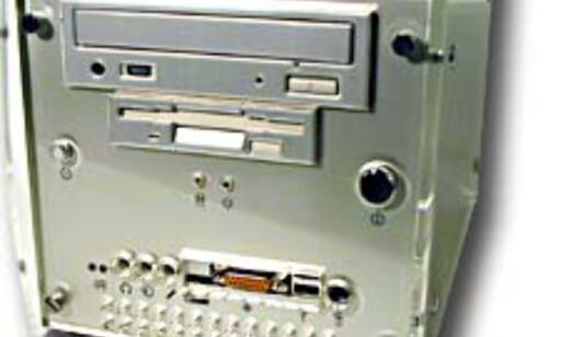image: E-cube - snerten mini-PC