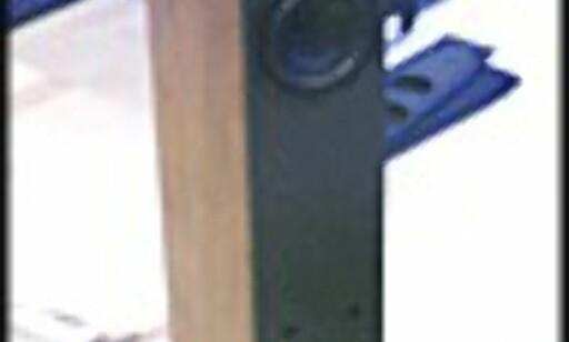 image: HiFi Center-kjedens anlegg