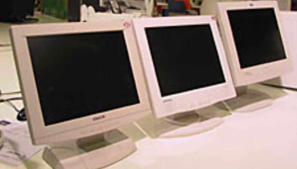 Nå er 15-tommers LCD-skjermer billige