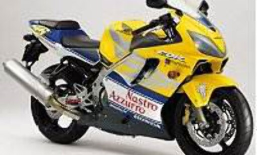 image: CBR 600 F for racing-frelste