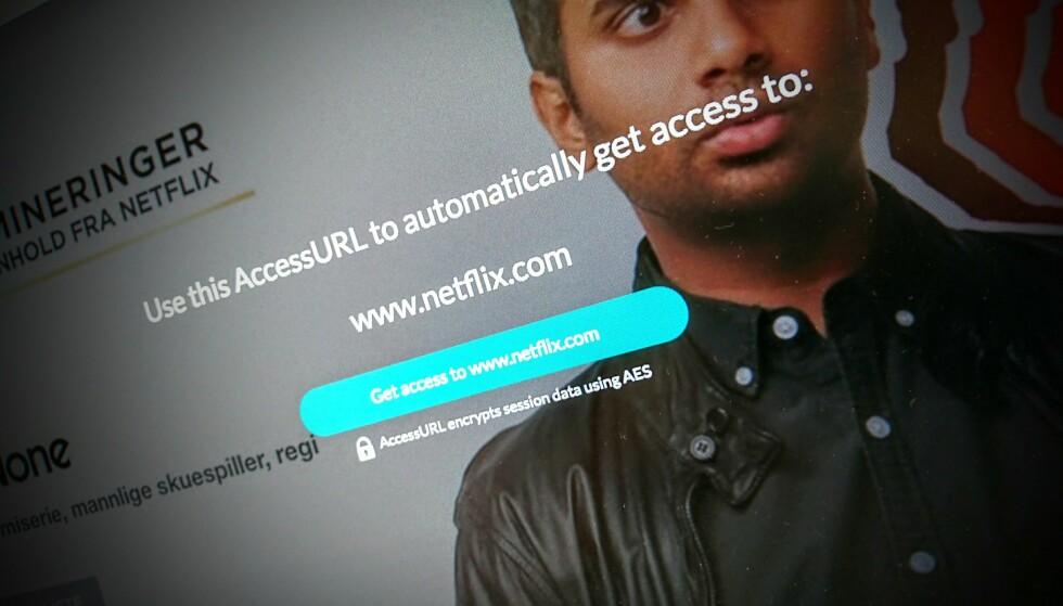 GI TILGANG: Med AccessURL kan du dele tilgang til en nettjeneste uten å gi fra deg passordet. Foto: Pål Joakim Pollen