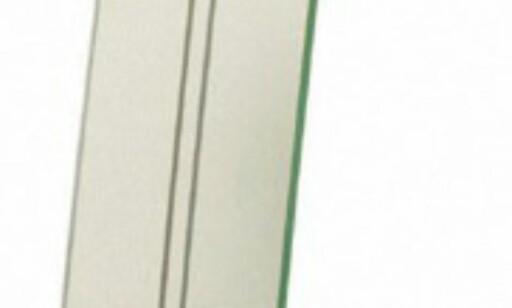 image: Gjennomsiktig høyttaler