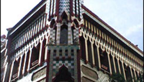 Antoni Gaudís Casa Vicens i Gràcia.  Foto: Inga Ragnhild Holst Foto: Inga Ragnhild Holst