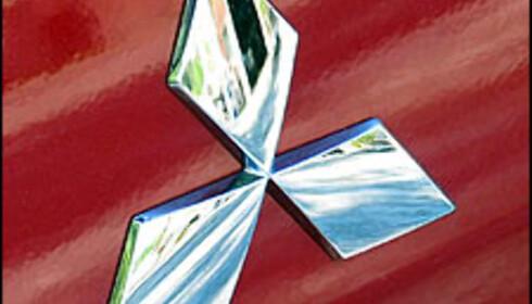 Mitsubishi Lancer - Traust og trygg