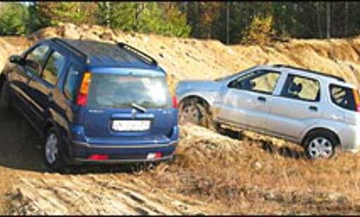 image: DUELL: Subaru Justy vs Suzuki Ignis