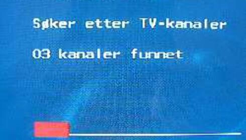 TEST: Philips DVDR-77