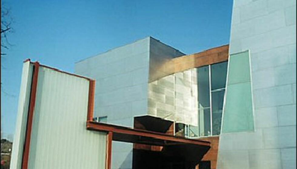 Kiasma Museum of Contemporary Art. <i>Bildet er gjengitt med tillatelse fra www.visitfinland.com</i>