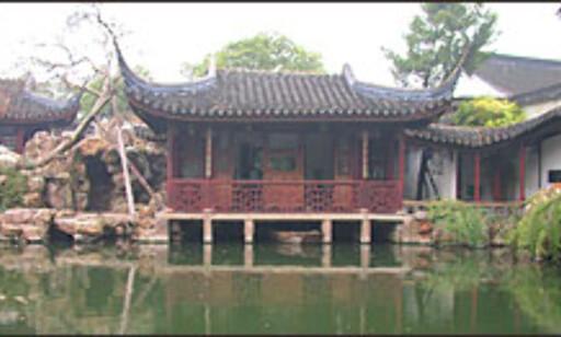 I Master of Nets Garden, mellom gingko- og magnoliatrær, praktiserte den velstående handelsmannen Shung Dazian taoisme.  Foto: Inga Holst Foto: Inga Holst