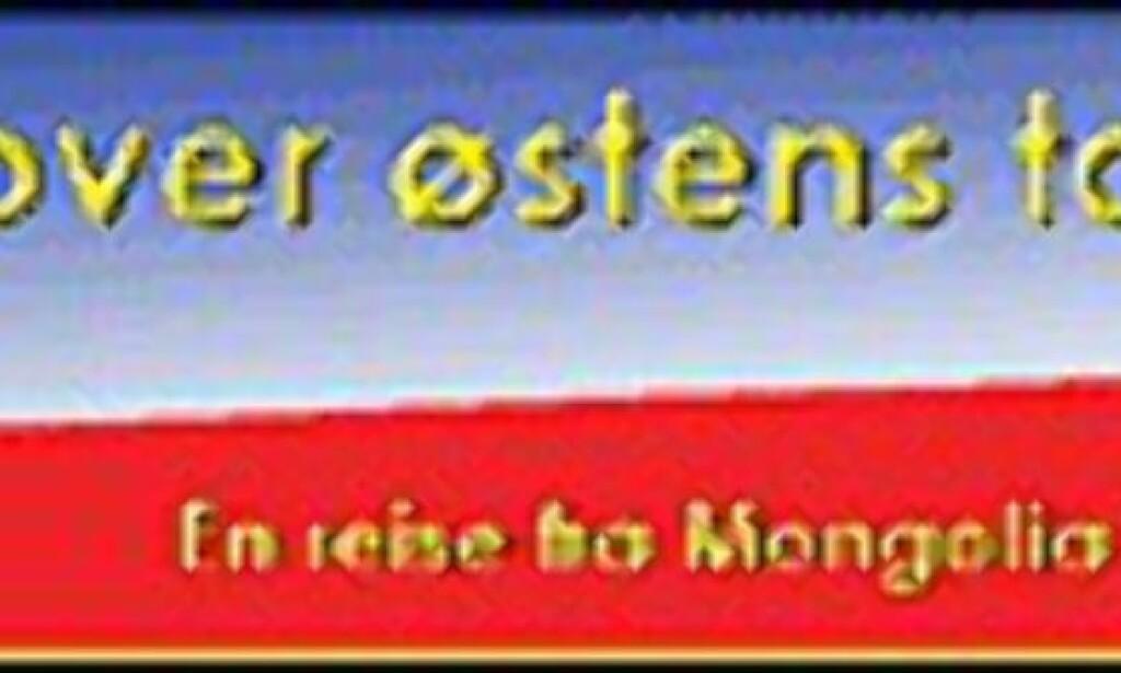 image: Gjennom Tibet uten tillatelse