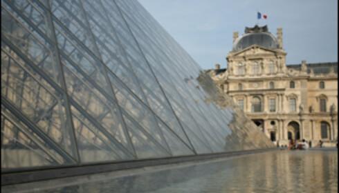 Verdens mest populære museer