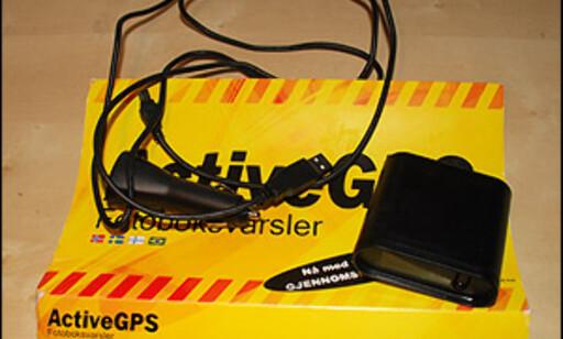 image: Avansert fotoboksvarsler testet