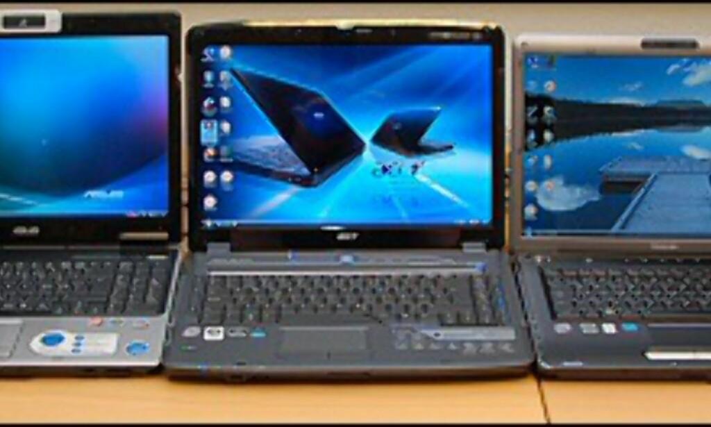 image: Beste PC-tilbud - september