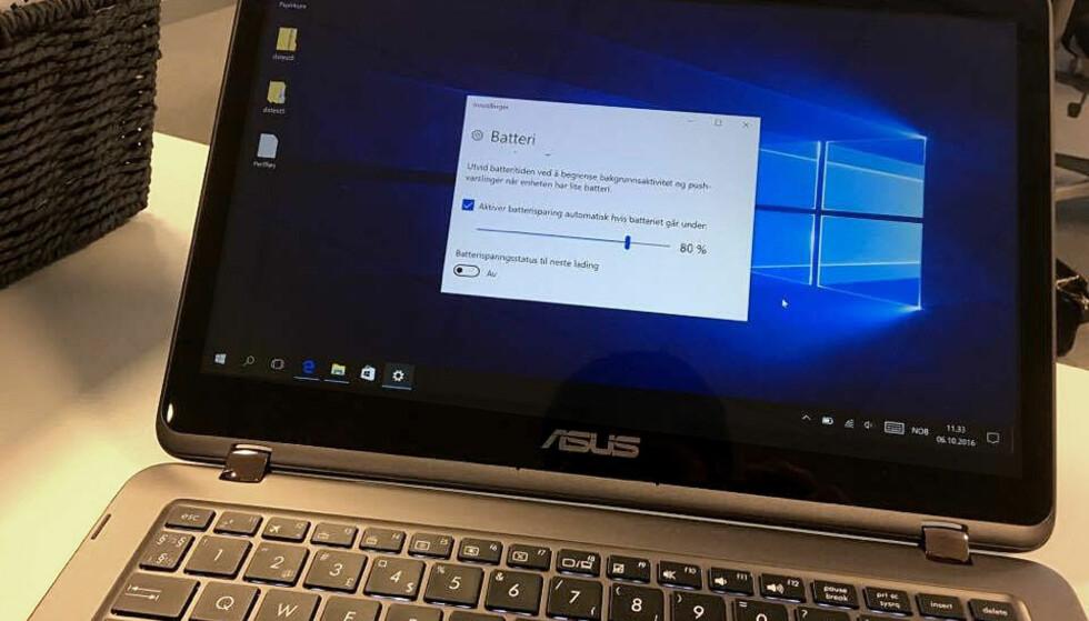 GODT SKJULT INNSTILLING: I Windows 10 har du flere strømsparealternativer enn i eldre utgaver av Windows. En av dem er spesielt nyttig å kjenne til. Foto: Bjørn Eirik Loftås