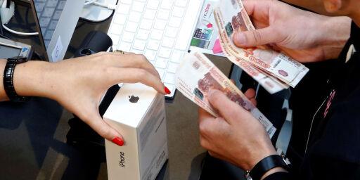 image: Du kan spare 1.400 kroner på å kjøpe billigste iPhone 7 i London