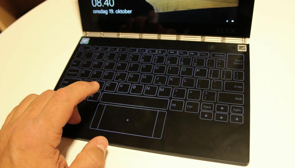 TRANGT: Tastatur og pekeplate er langt fra optimalt. Foto: Bjørn Eirik Loftås