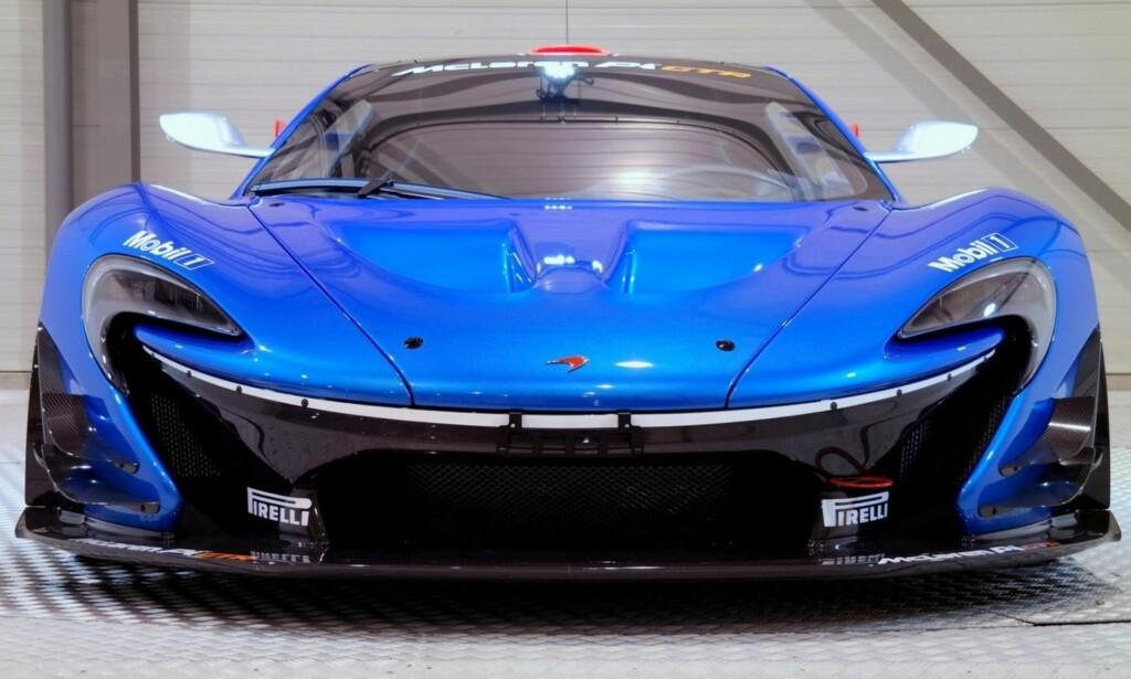 KOSTBAR: Her finner du flere eksemplarer av McLarens P1 GTR Foto: Skjermdump: JamesEdition.com