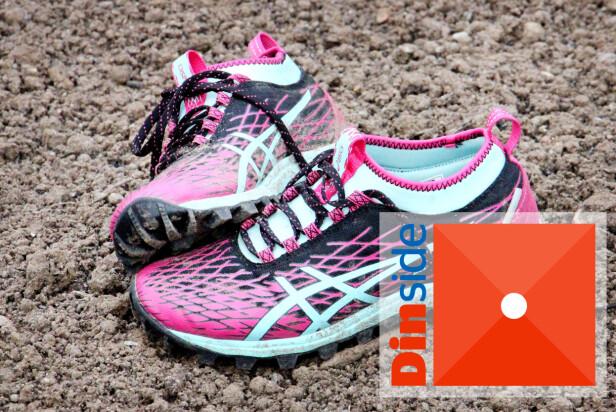 SKREKK! Vi har ikke vært borti vondere og glattere sko. Med disse gikk vi til og med på trynet! Ligg unna! Foto: Ole Petter Baugerød Stokke