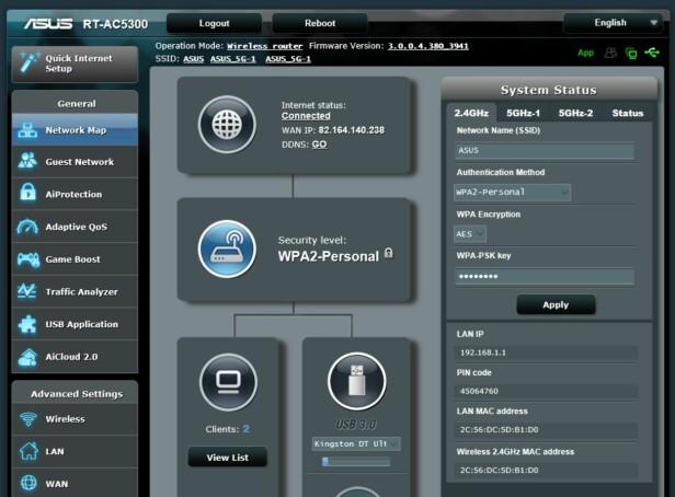 Asus' konfigurasjonspanel