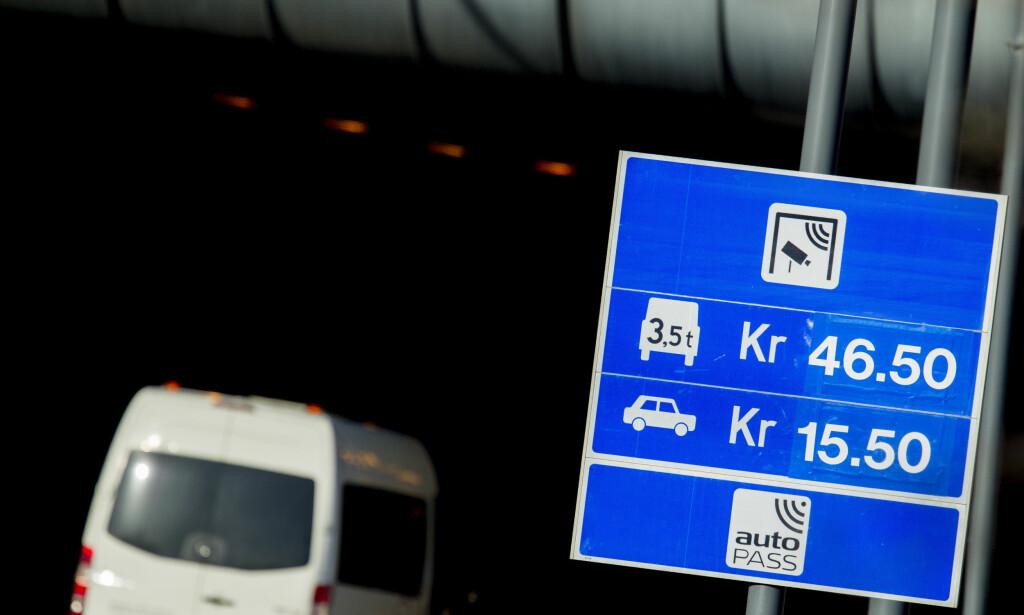 HAR KJØRT GRATIS: Mens «vanlige» biler har måttet betale dyre dommer i bomringene, har elbilene sluppet helt unna.