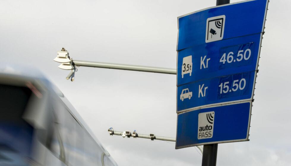 BOMPENGER FOR ELBILER: Snart innføres det bompenger for elbiler i Oslo. Det er ulik praksis for hvordan dette vil bli i Norges øvrige byer. Foto: NTB scanpix
