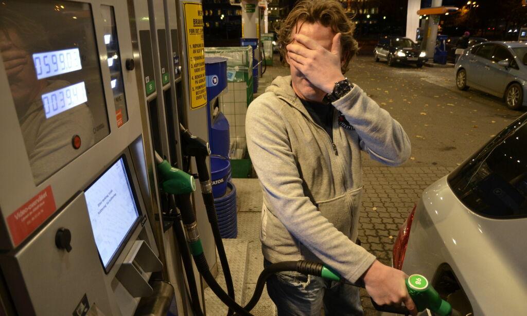 image: Sjekk den nye bensinpris-rekorden