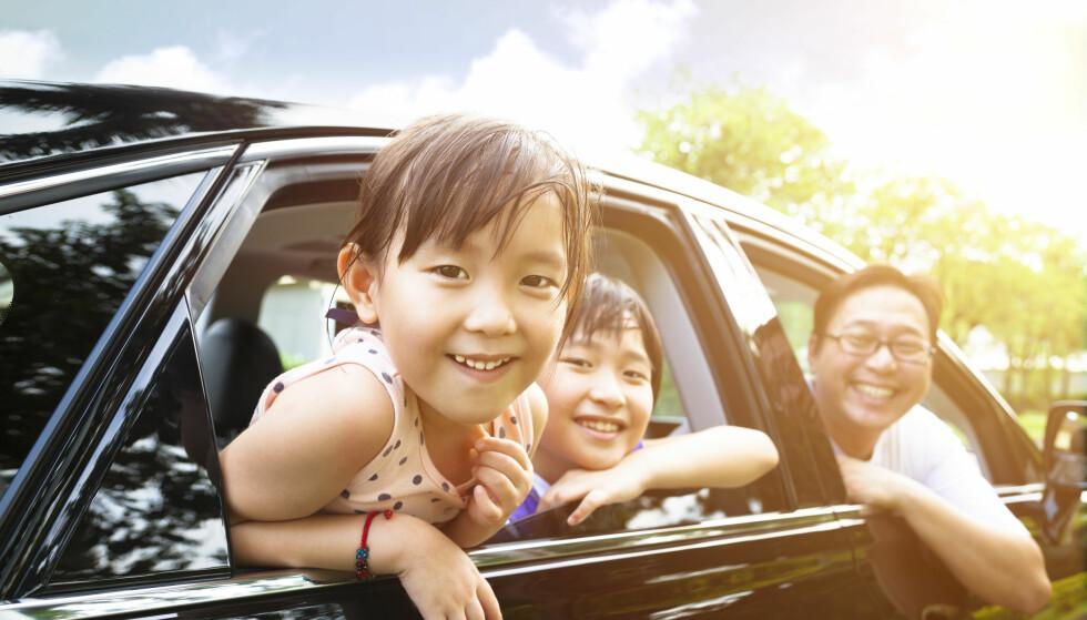 ØKT ENGANGSSTØNAD: Du som ikke har rett på foreldrepenger, kan ha rett på engangsstønad ved fødsel eller adopsjon. Foto: Shutterstock/NTB Scanpix