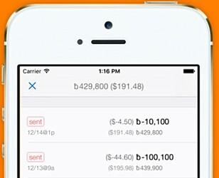 PÅ MOBILEN: Har du bitcoin-lommeboka på mobilen, kan den lettere brukes når du skal handle på farten. Foto: Breadwallet