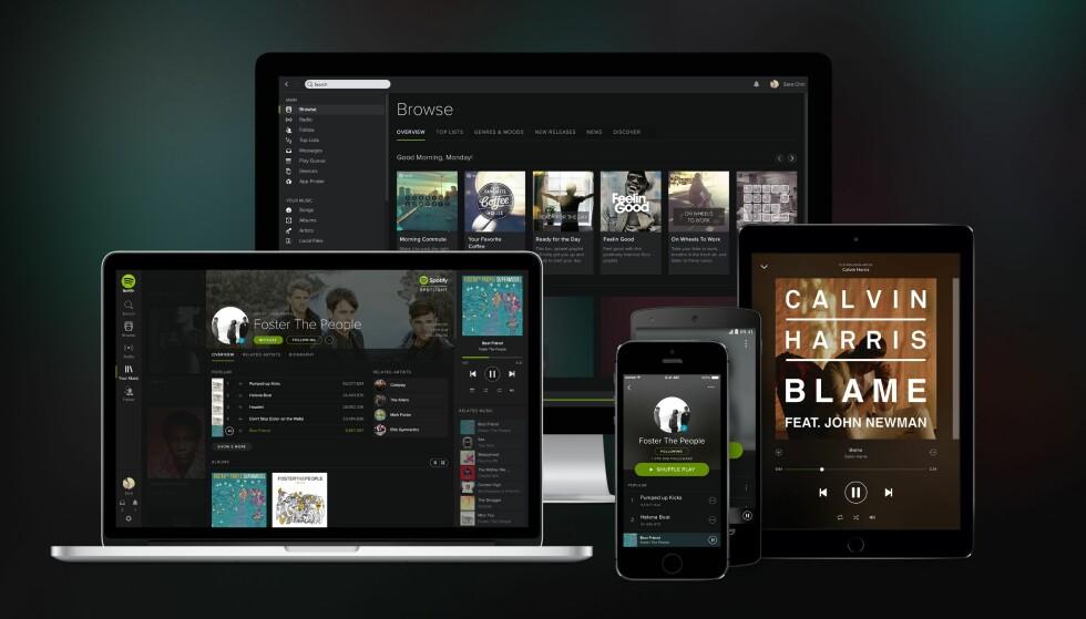 OMSIDER HIFI: Det siste døgnet har en rekke Spotify-brukere fått invitasjon til å prøve lossless-utgaven av Spotify. Foto: Spotify