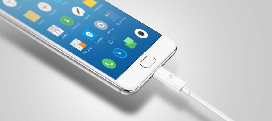 LADER KJAPT: Kommende telefoner fra kinesiske Meizu ser ut til å kunne lades opp svært raskt. Foto: Meizu