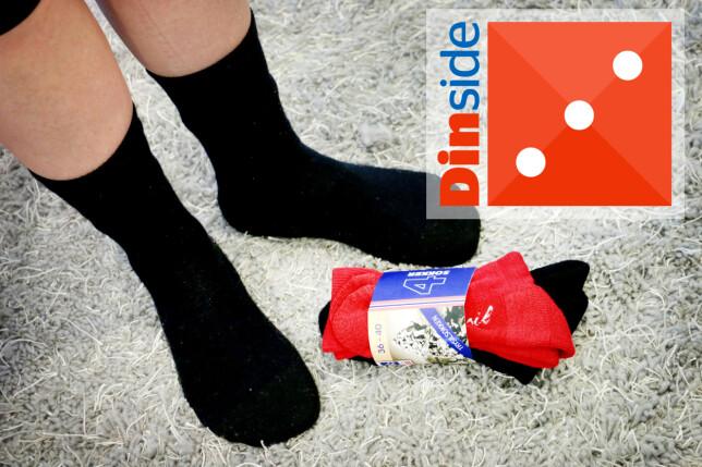 TRYSILSOKKEN: Testens dårligste: De blir fort kalde om du blir fuktig eller svett på beina. Men passformen holder vask etter vask - antakelig på grunn av høyt innhold av syntetiske materialer. Foto: Ole Petter Baugerød Stokke.