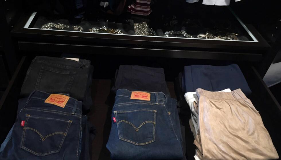 <strong>BUKSER:</strong> Skill mellom jeans og andre typer bukser.