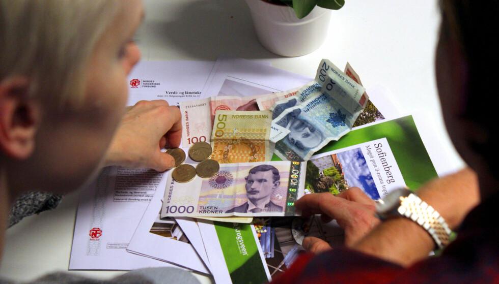 BOLIGLÅNSRENTE: Det er store forskjeller, og ingen av storbankene er blant topp ti i Norsk Familieøkonomis kåring. Foto: Ole Petter Baugerød Stokke