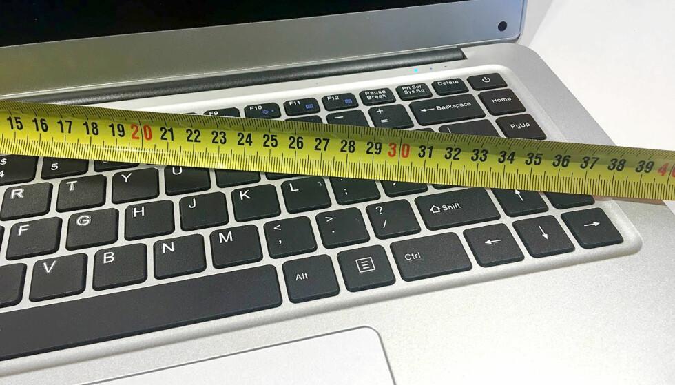 VIKTIG MED RESEARCH: Før du kjøper en brukt PC, er det viktig at du forbereder deg godt. Her går vi gjennom det du bør huske på før, under og etter kjøpet. Foto: Bjørn Eirik Loftås