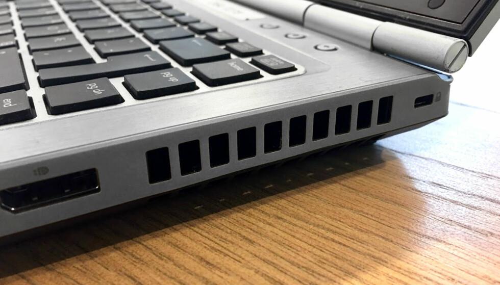 MYKJE LYD OG MYKJE VARME: Begynner PC-en å dra på årene, er faren for tiltakende viftestøy stor. Men det finnes håp. Illustrasjon: Bjørn Eirik Loftås