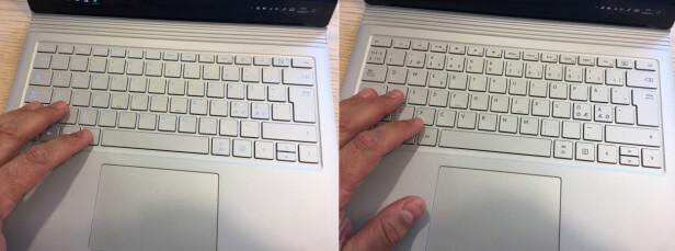 USYNLIG: På bildet til venstre er baklyset i tastaturene tent, noe som gjør at det er vanskelig å se hva som står på tastene. Til høyre er baklyset skrudd av.