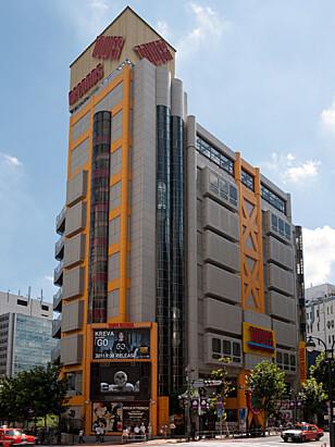 TOKYO: Tower Records var tidliger en ameirkansk musikkjede. Nå er det ni etasjer med vinyl og CD i Tokyos Shibuya-distrikt. Foto: Rs1421, CC-BY-SA.