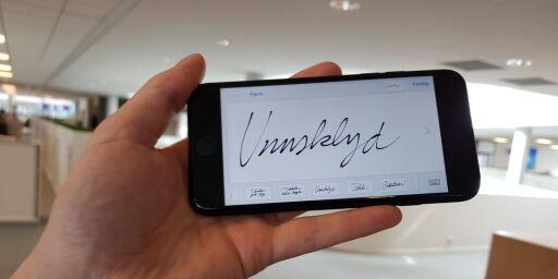 image: Her er det kanskje på tide med en «unnsklydning», Apple?