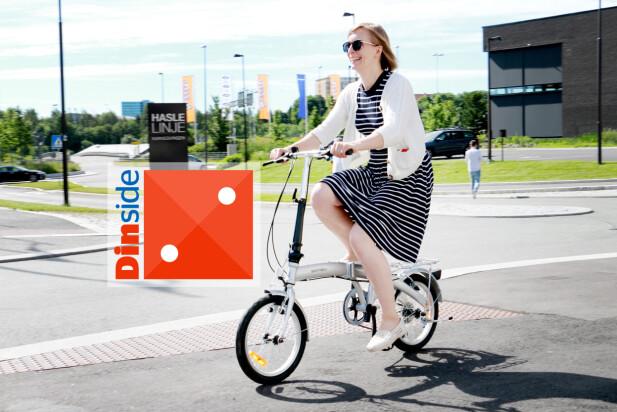 """WATSKI 16"""": På tross av at denne er minst, er den tyngst å løfte på. Og små hjul gjør den også tung å sykle på i lengden. Foto: Ole Petter Baugerød Stokke"""