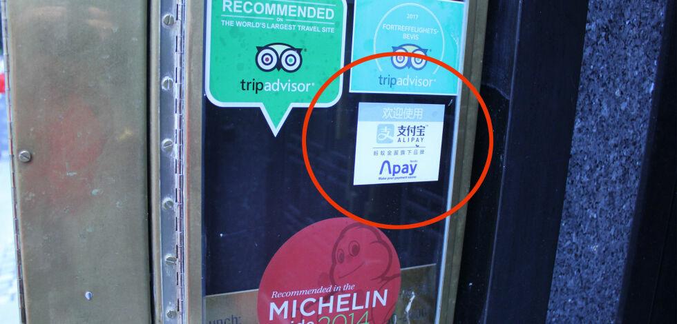 image: Ser du dette skiltet må du likevel åpne lommeboken