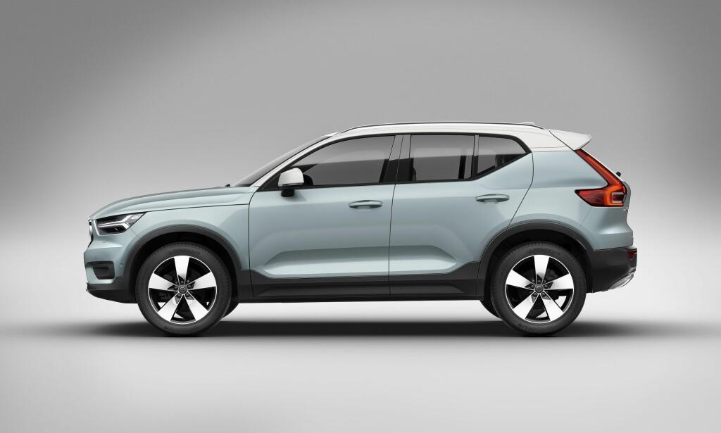 image: Volvo lanserer viktig nyhet i verdens viktigste bilsegment