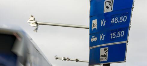 Nå blir det dyrere å kjøre inn i Oslo