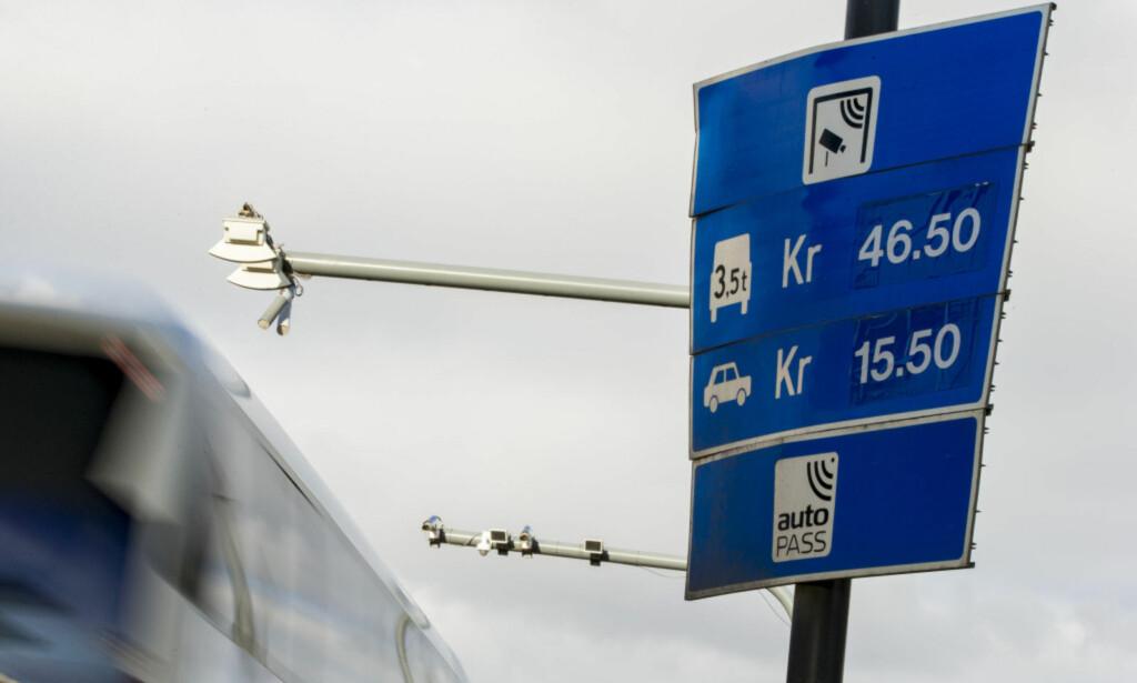 HØYERE BOMPENGESATSER: Fra mandag må du belage deg på å betale mer om du kjører bil inn til Oslo i rushtida. Foto: NTB Scanpix