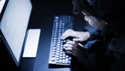 FINNER HULL: Proffe hackere klarer stadig vekk å finne svakheter i smartlåser og andre smarthusprodukter. Foto: Portrait Images Asia by Nonwarit/Shutterstock/NTB scanpix
