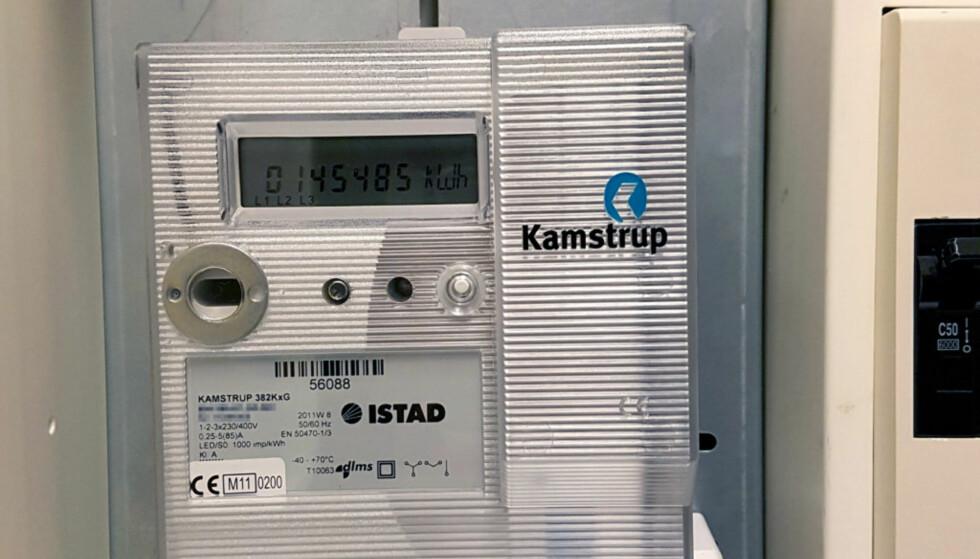 HØYT STRØMFORBRUK: Kunder som bruker mye strøm på én gang, kan få høyere nettleie. Foto: Privat