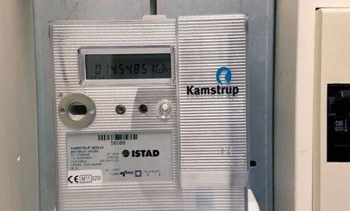 image: Kunder som bruker mye strøm på én gang kan måtte betale mer